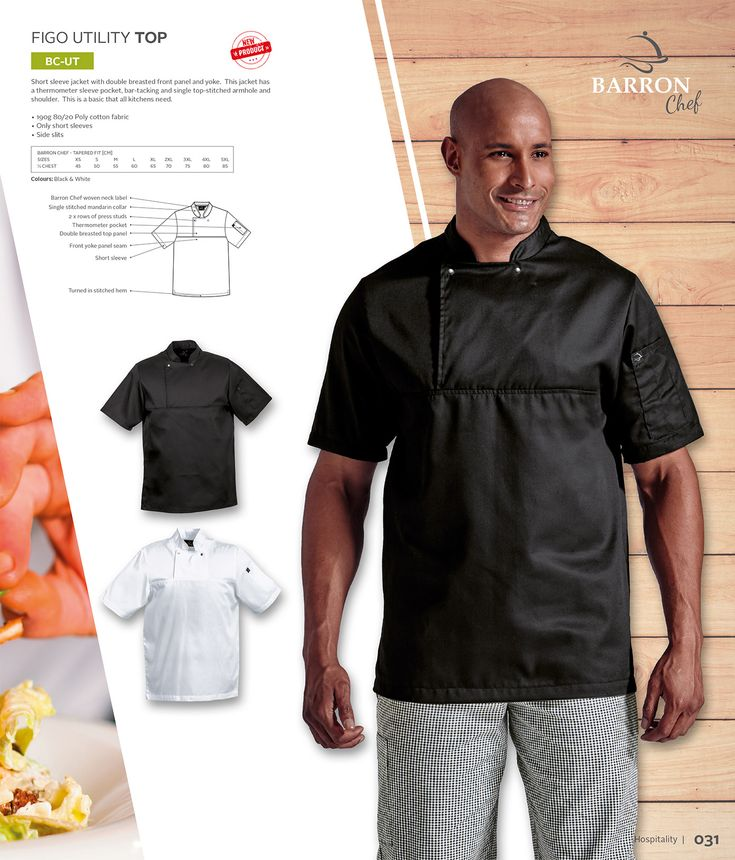 Short sleeve jacket with double breasted front panel and yoke. This jacket has a thermometer sleeve pocket, bar-tacking and single top-stitched armhole and shoulder. This is a basic that all kitchens need.    • Made from 190g 80/20 Poly cotton fabric • Utility top available in short sleeves •Side slits