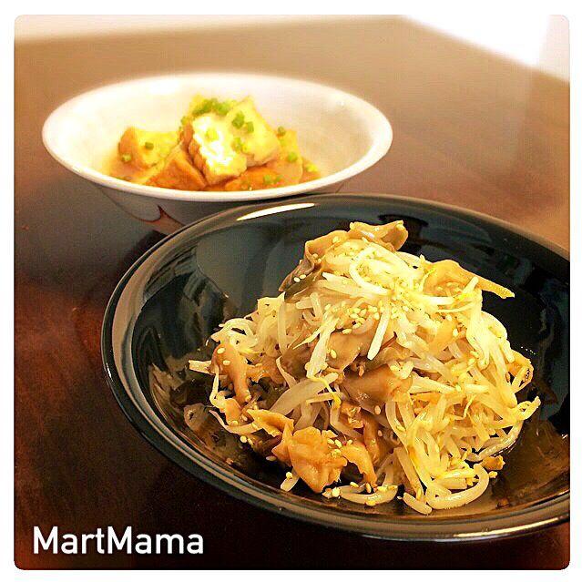 ESSEに載ってたサラダは作り置き。 みきやんの『厚揚げのオイスターソース煮』は娘からのリクエスト。 - 148件のもぐもぐ - もやしとザーサイのサラダ by MartMama