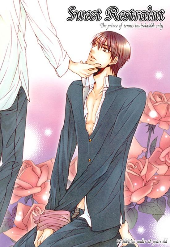 """""""Sweet Restrain"""" yaoi doujinshi by Hyper Reality (Tennouji Mio), Inui x Kaidou, Prince of Tennis"""