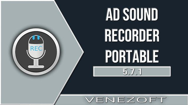 ad sound recorder portable
