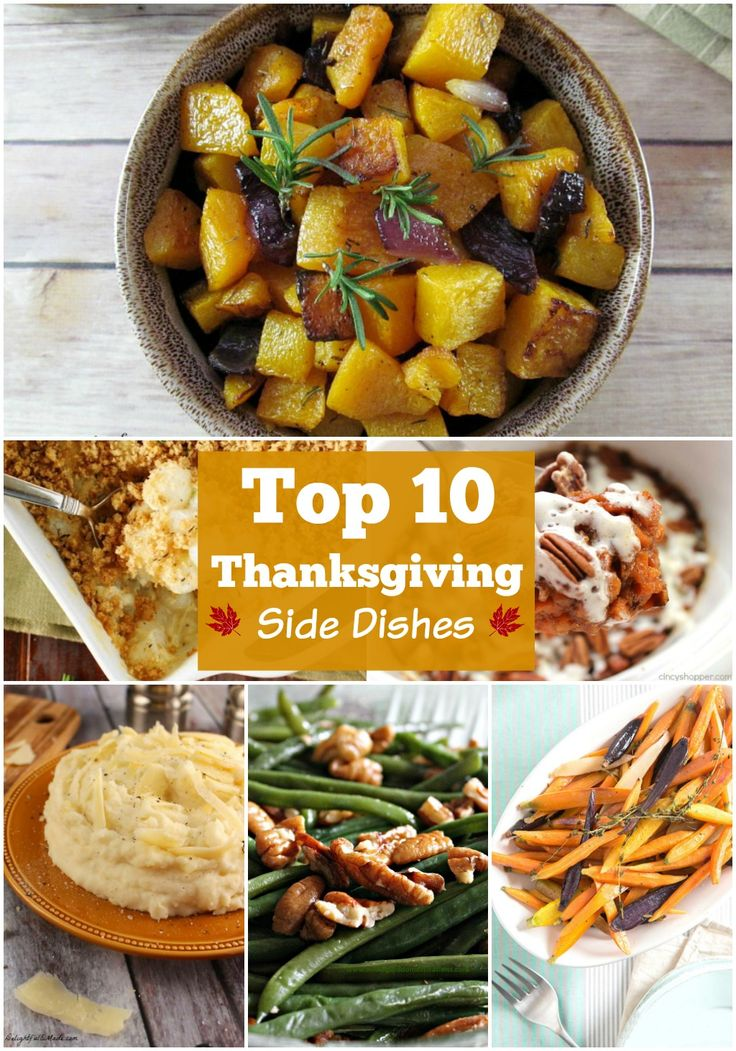 The best Thanksgiving side dishes all in one place! Check out these 10 best Thanksgiving side dish recipes to make and serve at your Thanksgiving feast!
