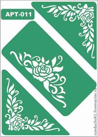 трафарет 011 - зелёный,трафарет,трафареты,Декупаж,материалы для творчества