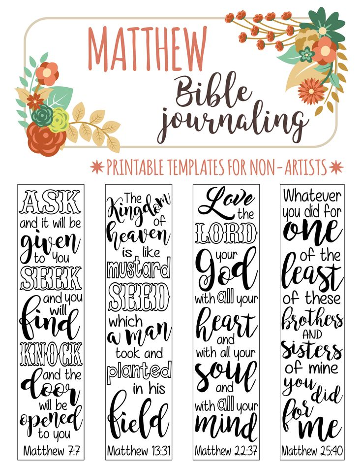 MATTHEW - Bible journaling pritable templates for non-artists. Just PRINT & TRACE!