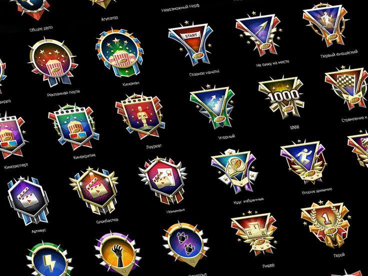 Game achievement icons