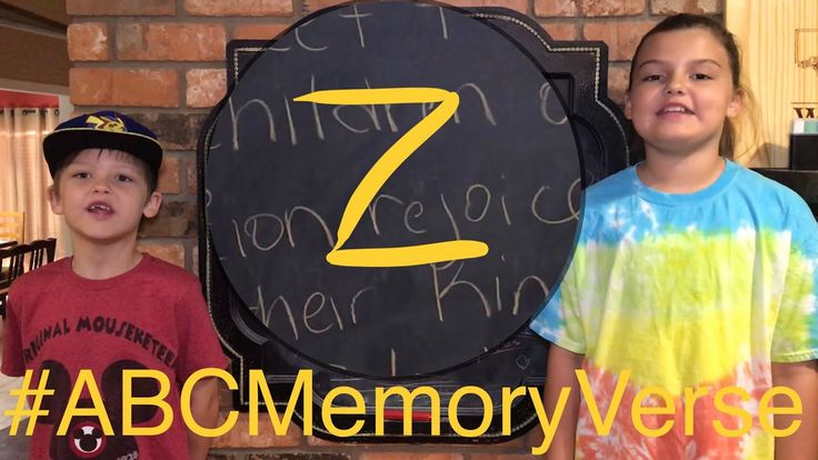 Z | ABC Memory Verse | Psalm 149:2b
