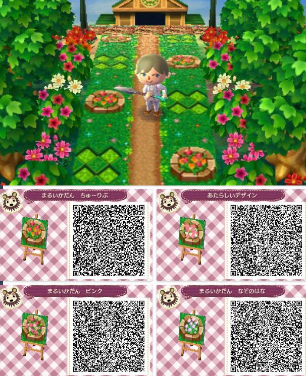 round brick flower bed acnl qr codes acnl qr codes pinterest animal crossing flower and beds. Black Bedroom Furniture Sets. Home Design Ideas