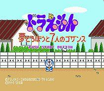 Джингл дуэт ла мечта бесконечные жизни 16 бит MD видео карточная игра для сега мега драйв для бытие