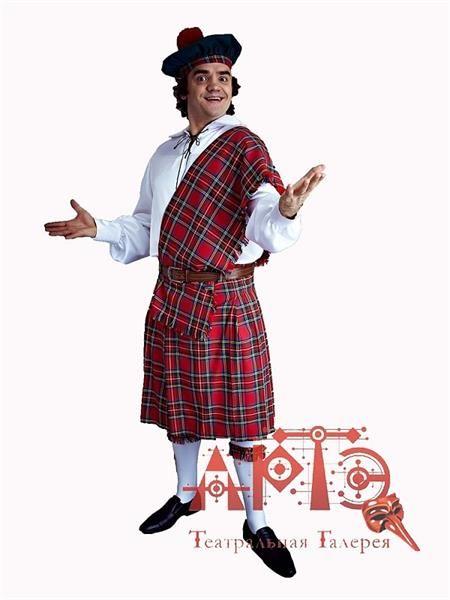 Шотландские костюмы