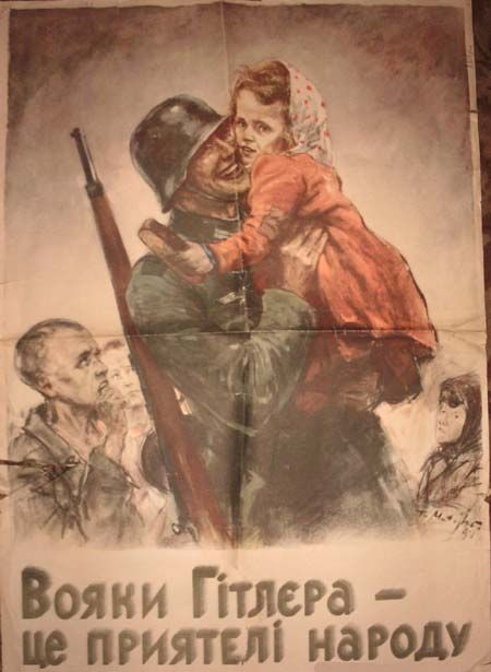"Ukrainian WW2 Nazi Propaganda poster Text: ""Warriors of Hitler - are friends of people"""