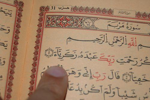 Coran : lire le coran pendant ramadan