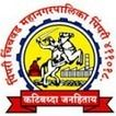 PCMC Recruitment 2014 Pharmacist Notification | India9.in