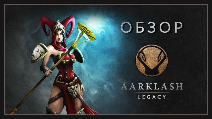 В этом видео #Эфемер расскажет о игре #AarklashLegacy о сюжете, графике, звуковом сопровождении и личном впечатлении. Приятного просмотра =)