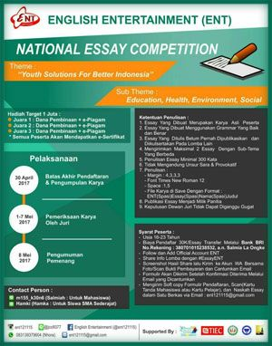 margaret mckinley scholarship essay competition