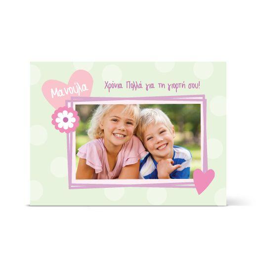 Κάρτα για τη #Μανούλα #μαμά #ΓιορτήΜητέρας