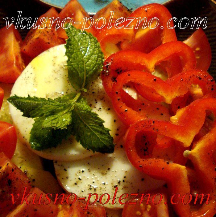 Салат из рукколы с моцареллой (и длинным сладким перцем)