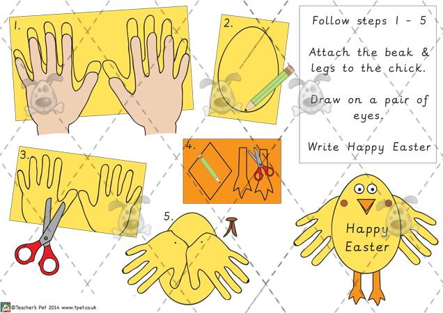 easter writing activities for eyfs tracker