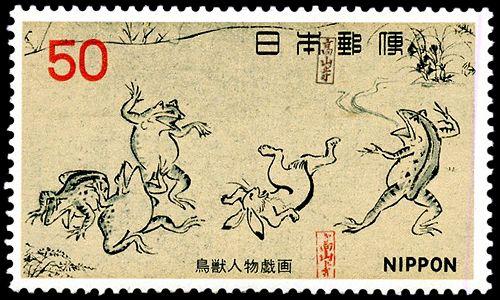 Scene of frogs and rabbits Sumo-wrestling in 'Choju-jinbutsu-giga' scroll. A…