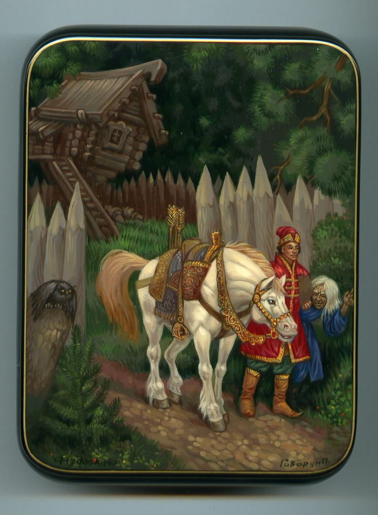 "Russian Lacquer Box Style Fedoskino ""Ivan Tsarevich and The Yaga "" Hand Painted 