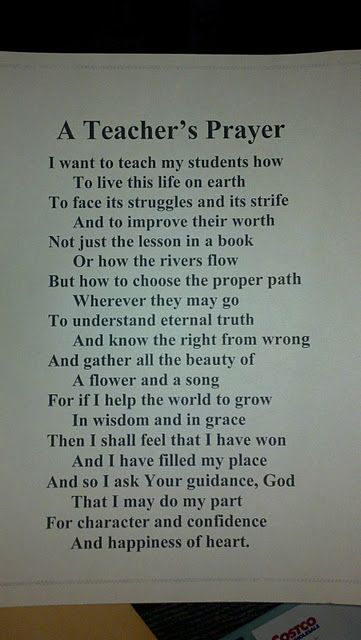 I can't wait to have a classroom, so I can frame this poem and put it on my desk!