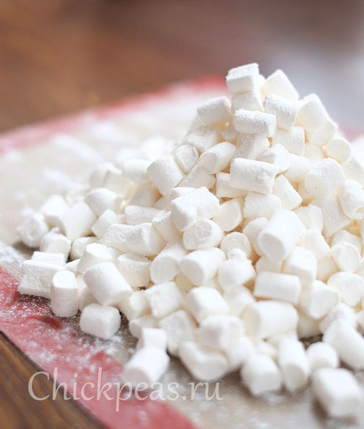 Маршмеллоу (Marshmallow) | Chickpeas