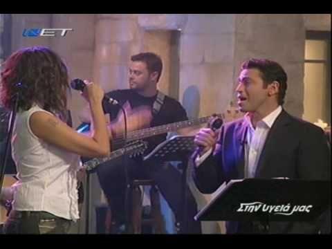 ELENI PETA  MARIO FRANGOULIS -Ela pare mou tin lipi-