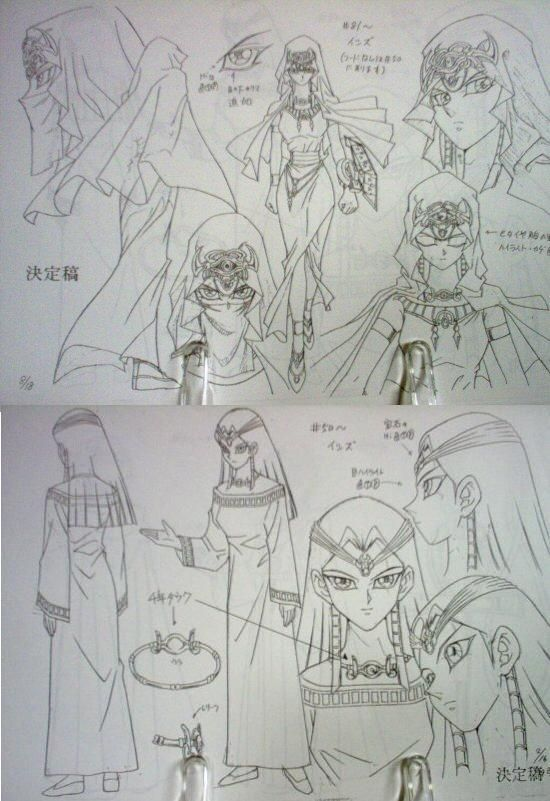 Ishizu Ishtar - Yu-Gi-Oh!