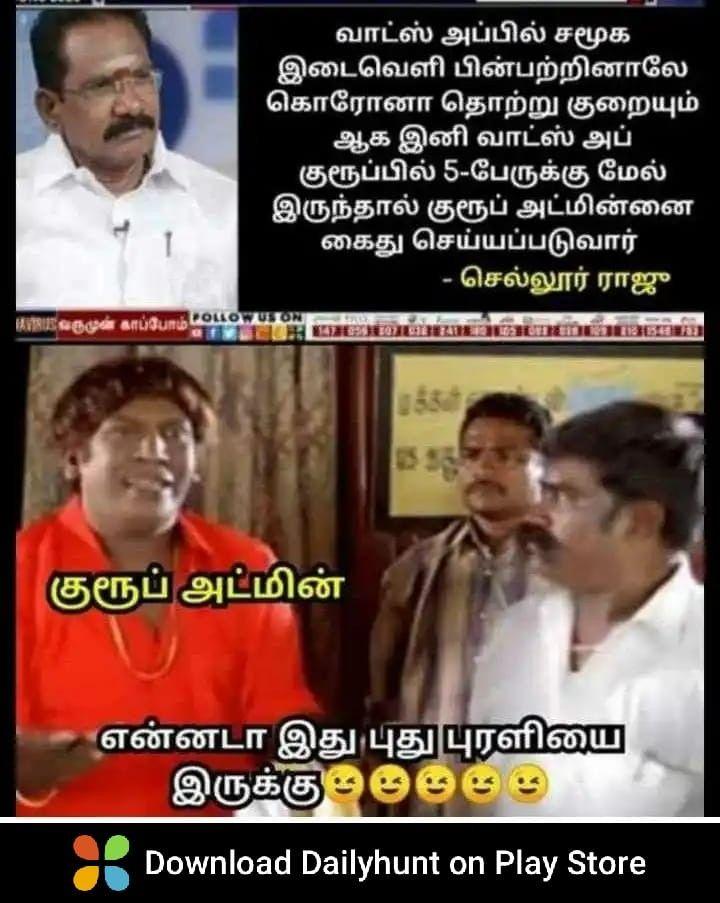 Pin By Sanju On Tamil Funny Memes Fun Quotes Funny Funny Memes Images Stupid Funny Memes