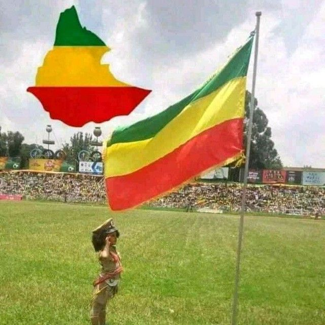 Pin By Ameji Gediyon On Ethiopian Flag Ethiopian Flag Outdoor