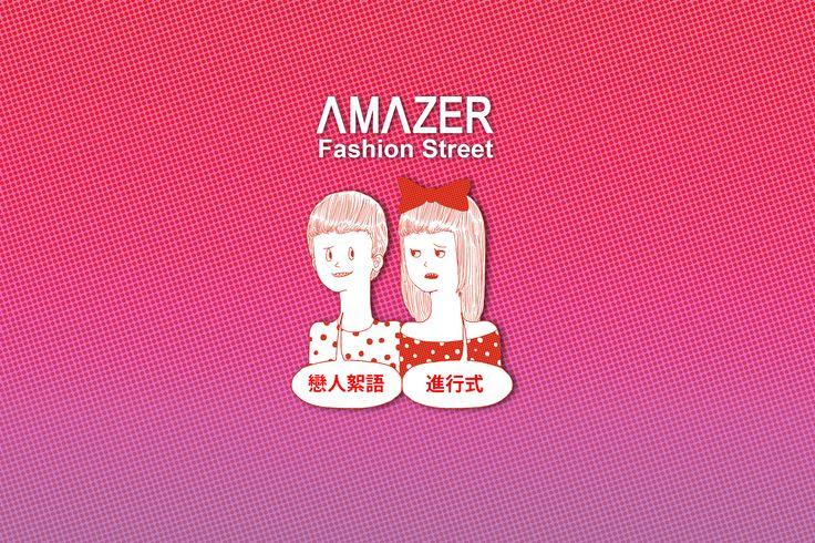 Amazer Tee