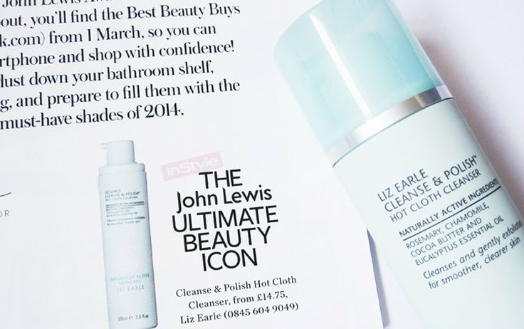 We Were Raised By Wolves: InStyle Magazine Best Beauty Buys 2014 & Shopping My Stash