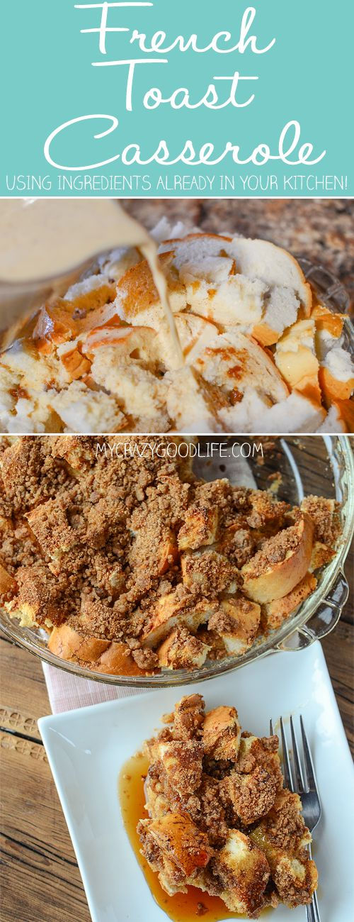 So many recipes for French Toast Casserole call for ingredients like heavy cream or half and half, which I don't have nearby! Here's a recipe for French Toast Casserole that uses ingredients already in your kitchen.