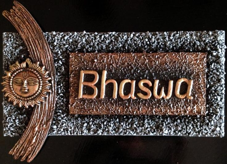 17 best ideas about name plates on pinterest nail string art bar necklace and short necklace for Name plate designs for home in chennai