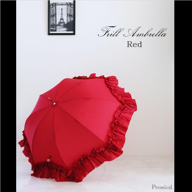Frill Ambrella フリルアンブレラ 傘 ( Red 赤 )<大人かわいい>/premical-プレミカル