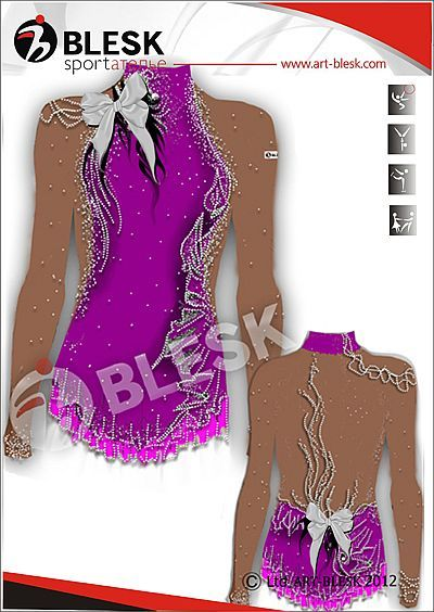 Premiere Leotards with skirts and dresses :: Art-studio «Blesk»