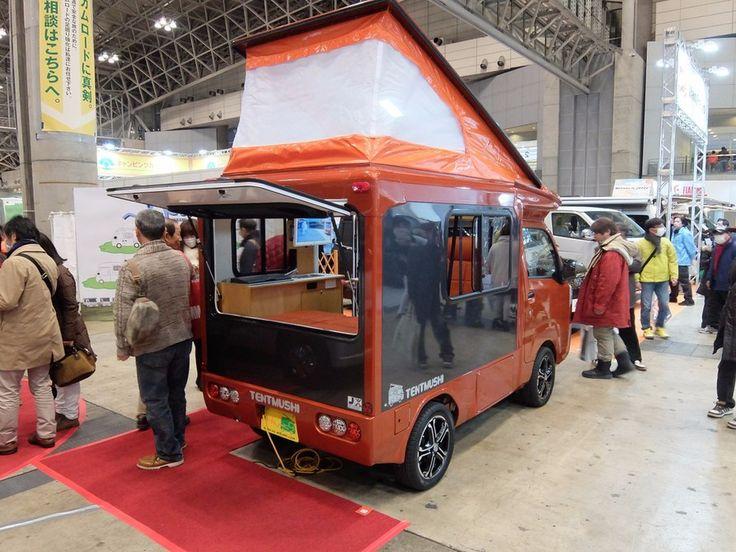 The Mikami Tentmushi (Micro)