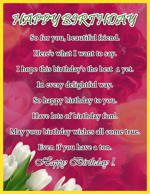 25 best ideas about Birthday Poems – Emotional Birthday Cards