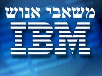 """כשניגשים לבנות תוכנית הדרכה חשוב לשלב כמה שיותר סגנונות """"יש לנו עושר עצום של כלים ומתודולוגיות הדרכה בארגון. אני מאמינה שצריך לתת לעובדים לטעום כמה שיותר סגנונות"""". כך לדברי דנה מנור, מנהלת למידה ופיתוח ארגוני ב-IBM."""