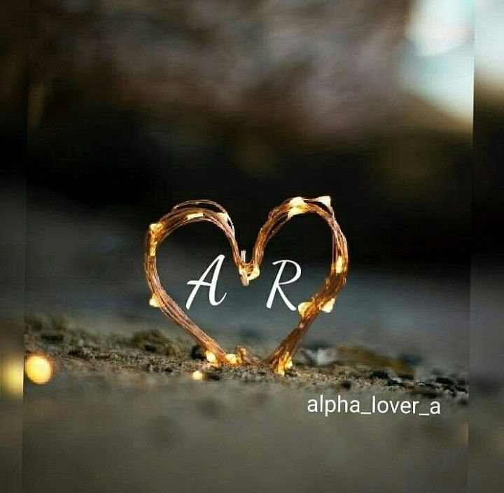 Pin By Aygul On A R Cute Love Images Love Heart Images Name