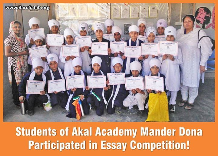 Essay Writing Competitions South Africa 2016 Year Planner - image 2
