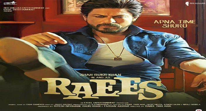 Bharat khabar provide latest entertainment and lifestyle news in Hindi, Shahrukh khan movie raees ban in Pakistan for the personal reason