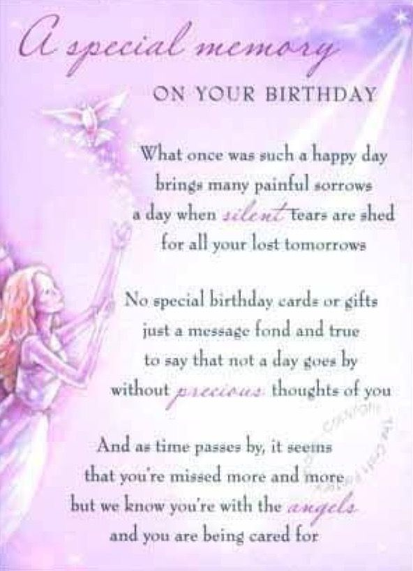Happy Birthday Daughter Mother Poems