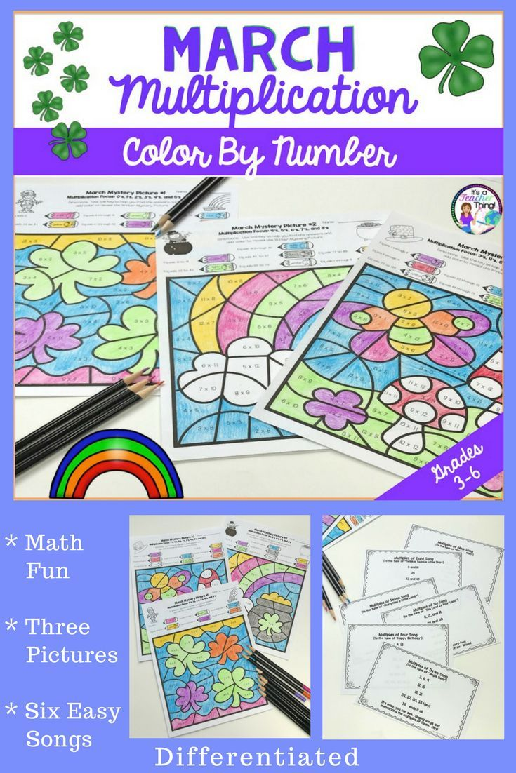 March Math Activities Multiplication Color By Number March Coloring Pages March Math Math Activities March Activities [ 1102 x 735 Pixel ]
