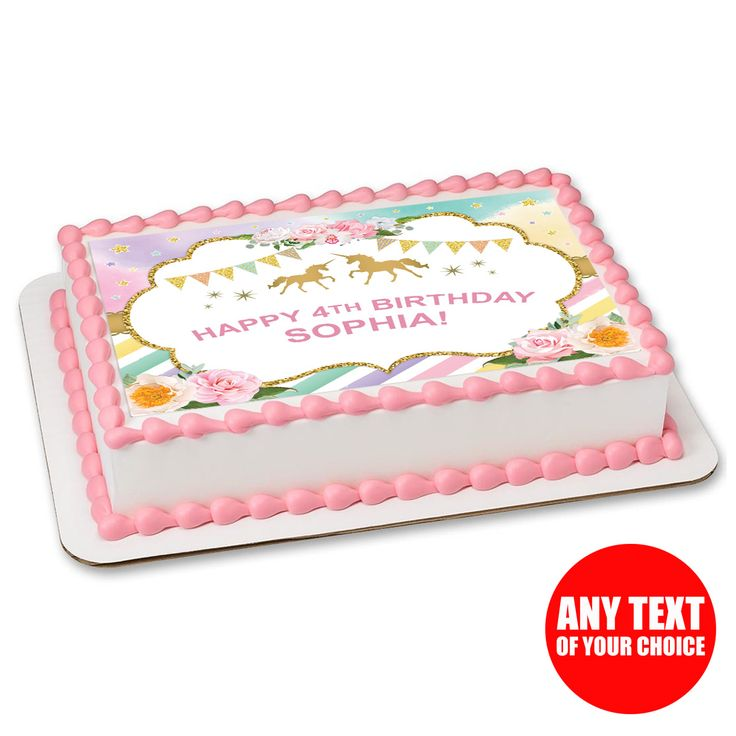Sparkling Unicorn Personalizable Edible Icing Party Supplies Canada - Open A Party