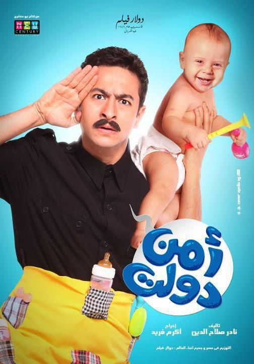 Related Image Comedy Movies Posters Full Movies Latest Bollywood Movies