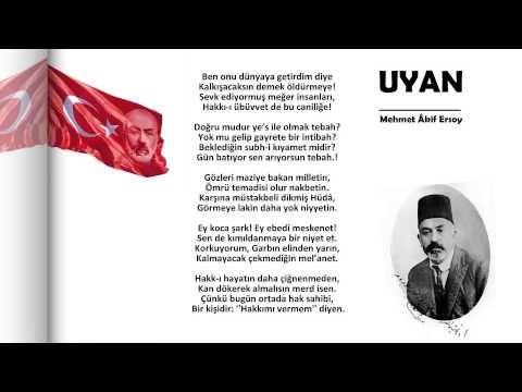 Uyan - Mehmet Âkif Ersoy - YouTube
