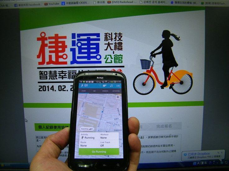 Keliling Kota Taipei Taiwan? Naik Sepeda Saja!