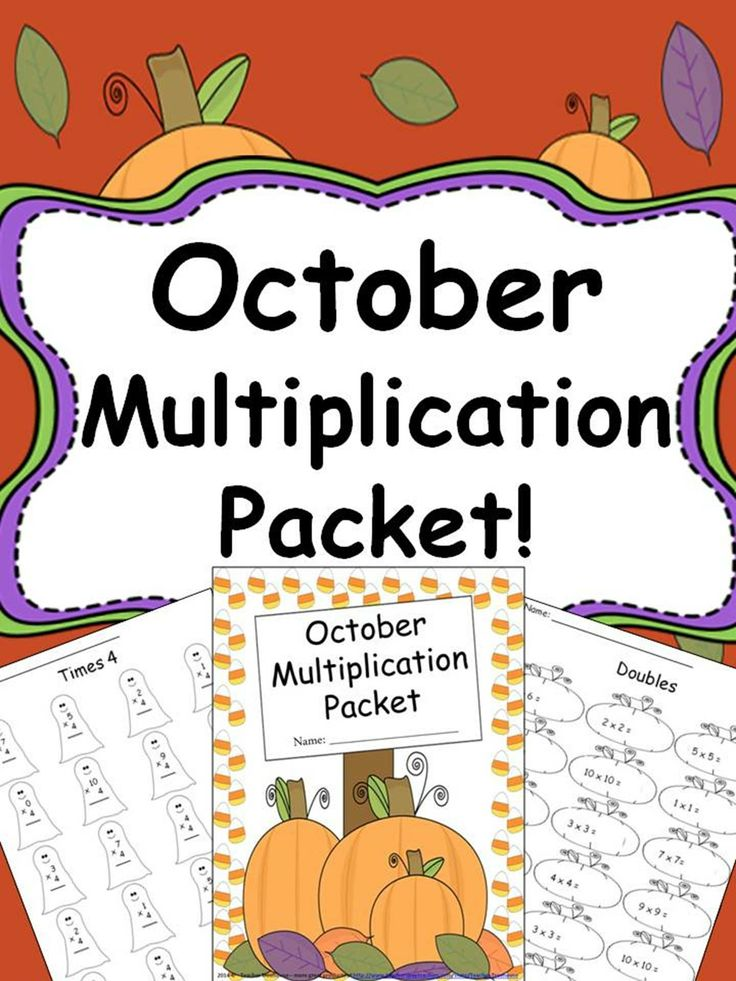 Horizontal Multiplication Facts Worksheets Math The Single Digit