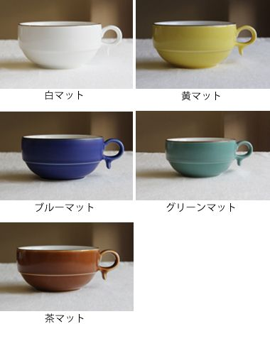 日本の手仕事・暮らしの道具を扱うcotogotoでは「S型スープボール (白山陶器)」をご紹介しています。
