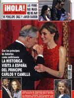 Hola! Magazine [Spain] (13 April 2011)