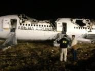 By Chelsea J. Carter and Thom Patterson   (CNN) — The cockpit voice recorder of Asiana Airlines Flight 214 appears...